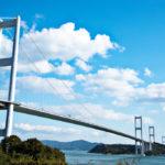 しまなみ海道 来島海峡大橋を下から望む