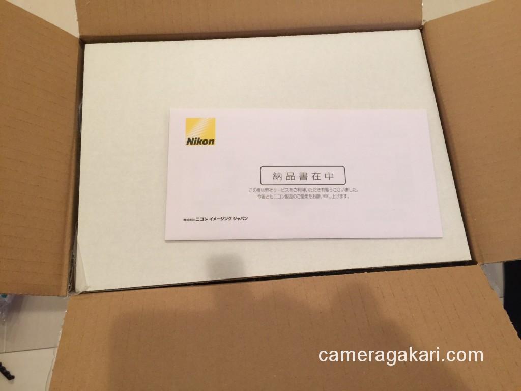 Nikon D600 修理の納品書