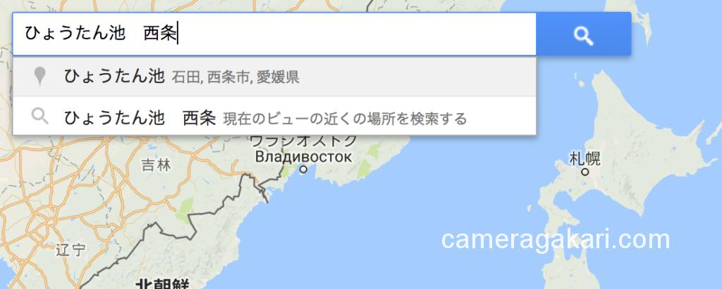 マイマップでピンを建てたい場所を検索する