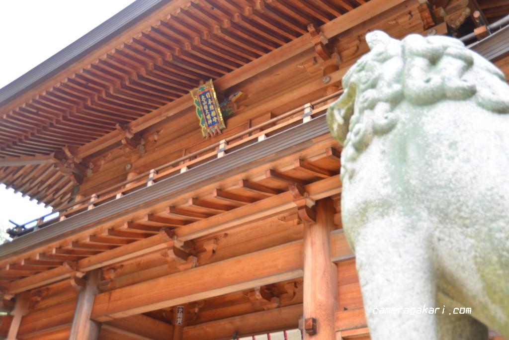 大山祇神社の入り口