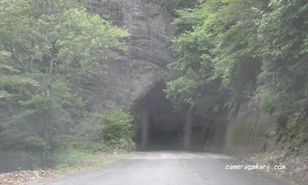 UFOラインのトンネル