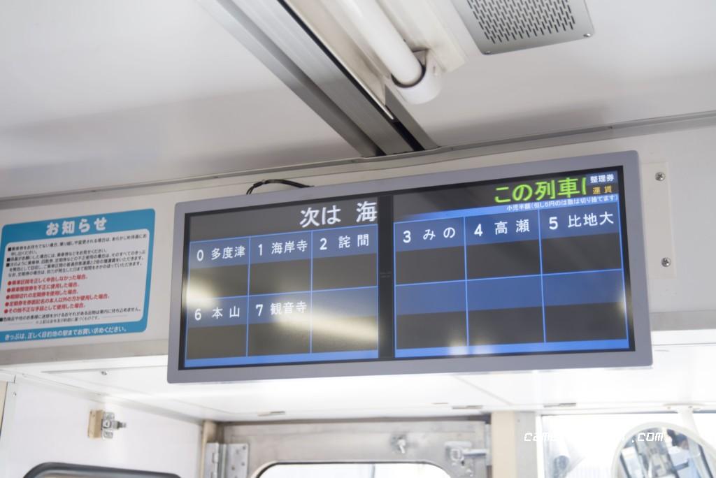 ワンマン電車の新しい運賃表