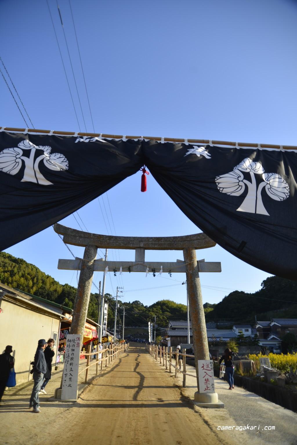 賀茂神社 お供馬走り込み会場