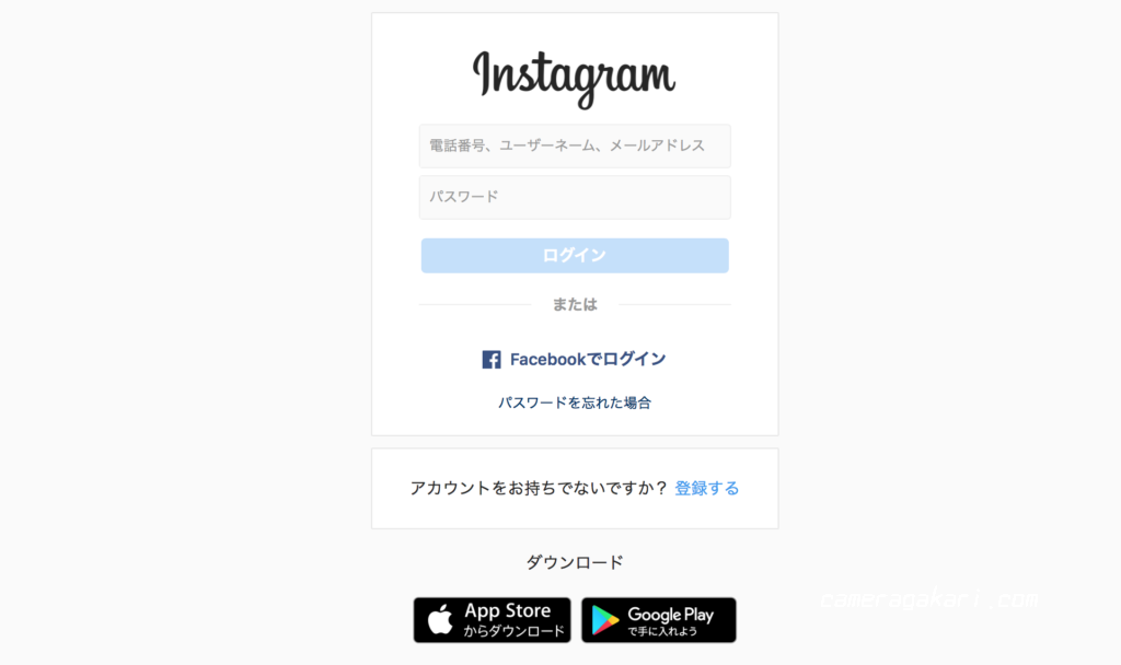 Instagram ログイン画面