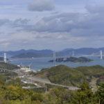 近見山展望台から見たしまなみ海道 来島海峡大橋