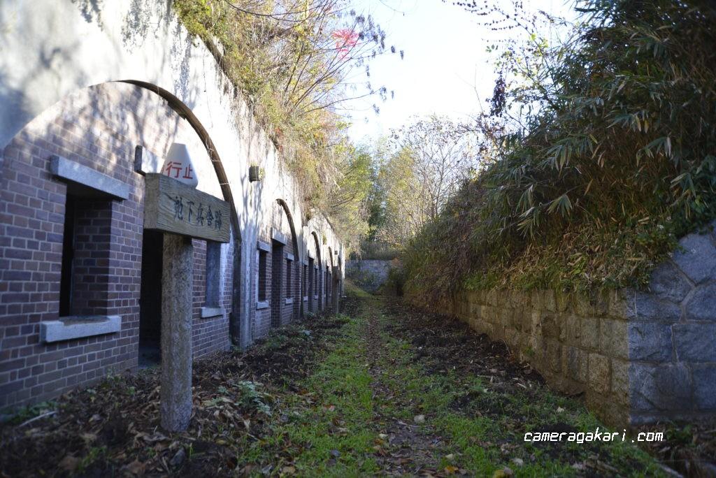 芸予要塞 地下兵舎跡