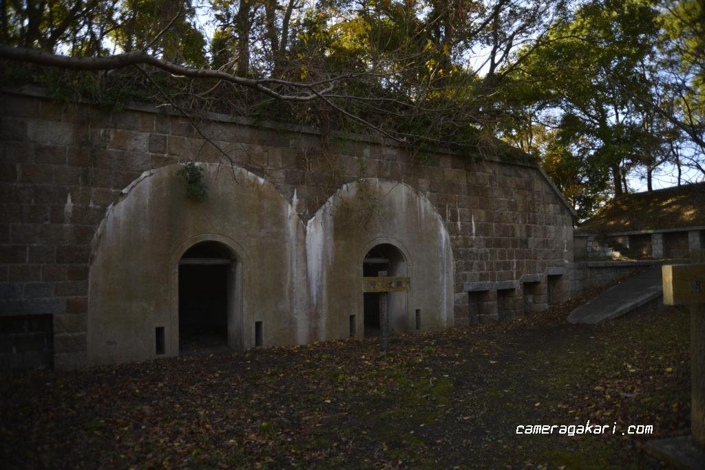 芸予要塞 地下室跡
