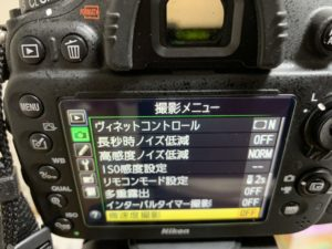 微速度撮影の設定手順