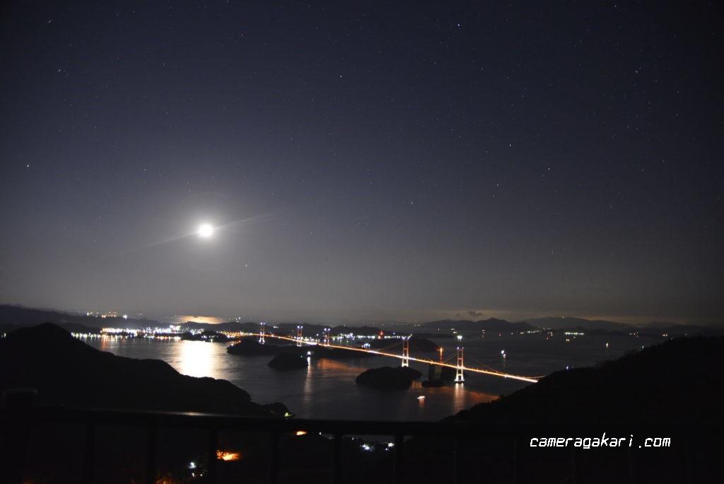 亀老山展望台から眺める来島海峡大橋