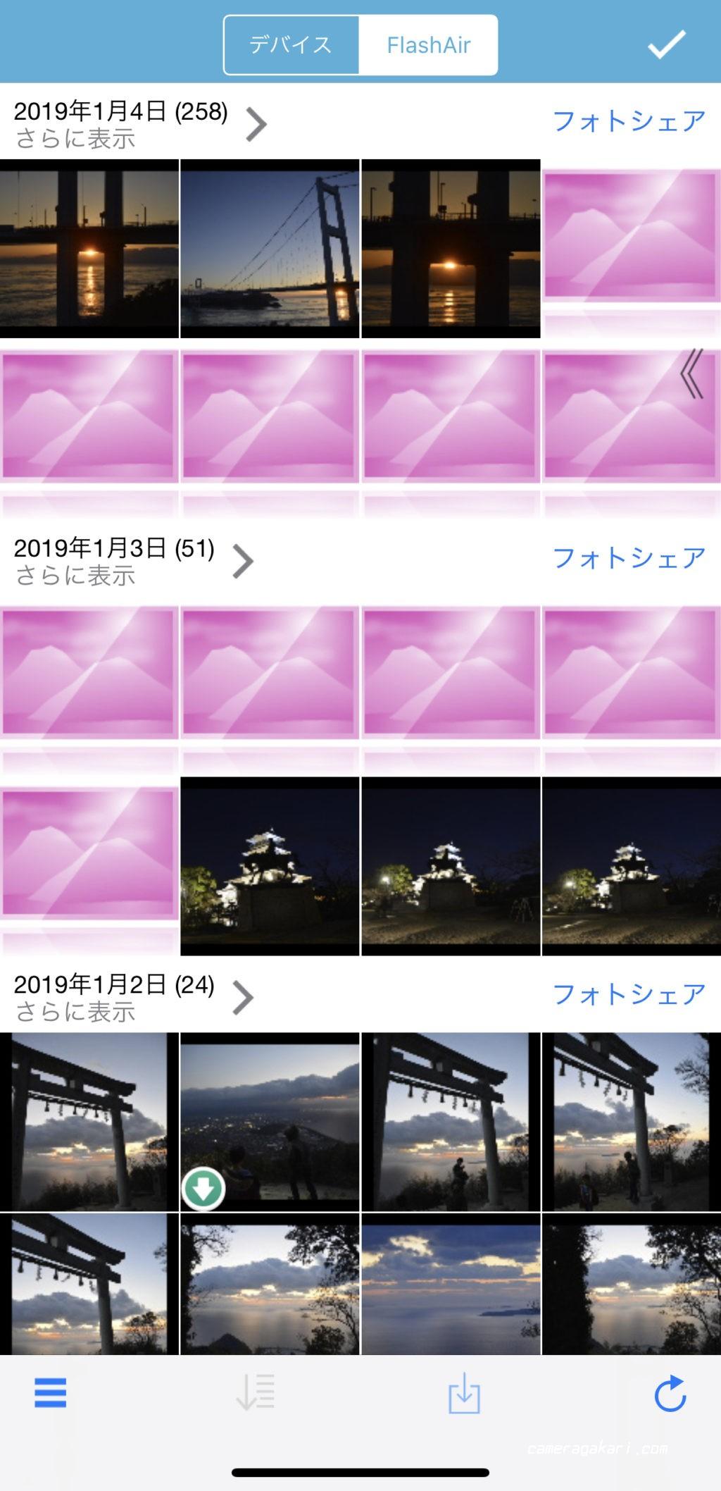 flashairアプリ
