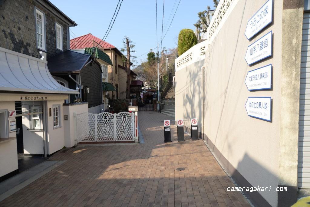 神戸北野異人館 坂の上の異人館
