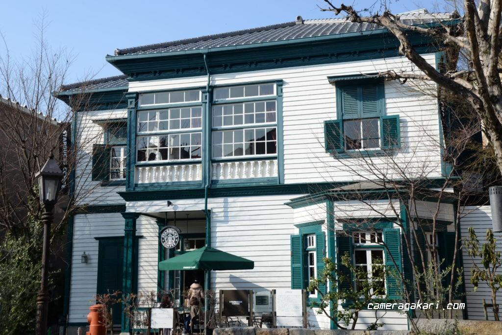 スターバックス神戸北野異人館