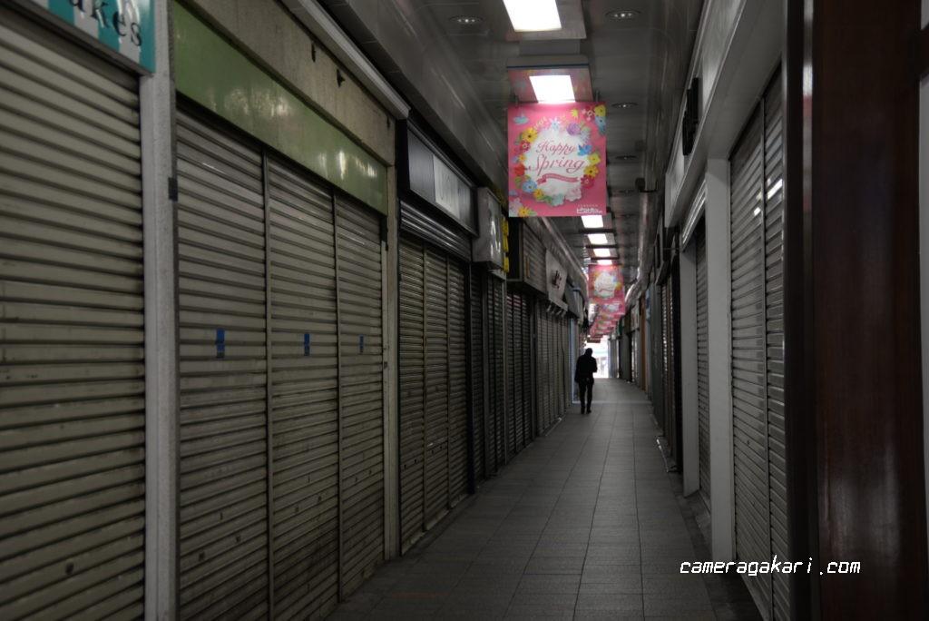 神戸三宮高架下商店街