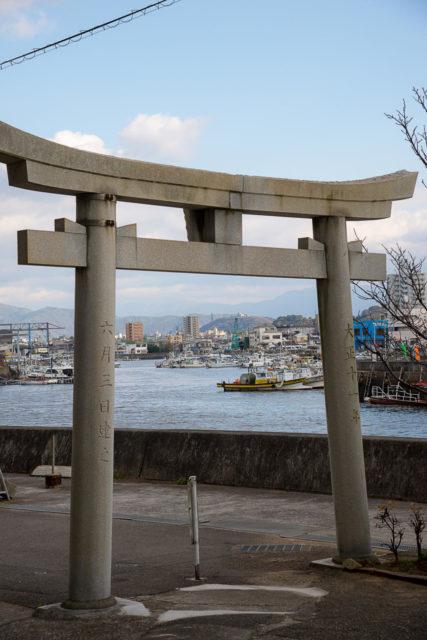 三津の渡し 湊三嶋大名神社