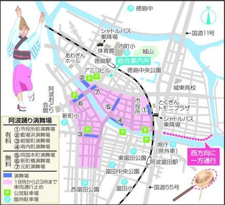徳島阿波踊り会場と通行止め・交通規制・駐車場