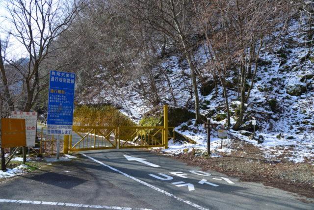 UFOライン 入口の寒風山登山口