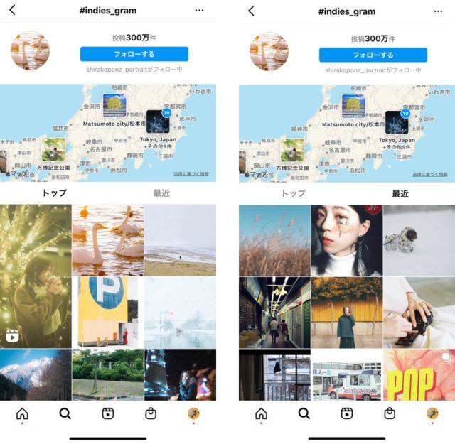 instagram 人気ハッシュタグ indies_gram