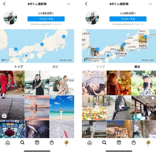 instagram 人気ハッシュタグ #ポトレ撮影隊