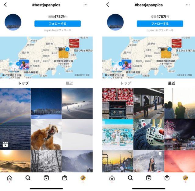 Instagram 人気ハッシュタグ #bestjapanpics