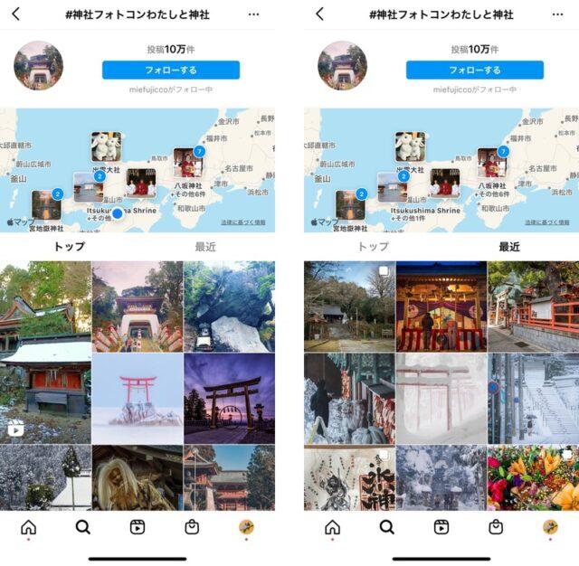 Instagram 人気ハッシュタグ #神社フォトコンわたしと神社