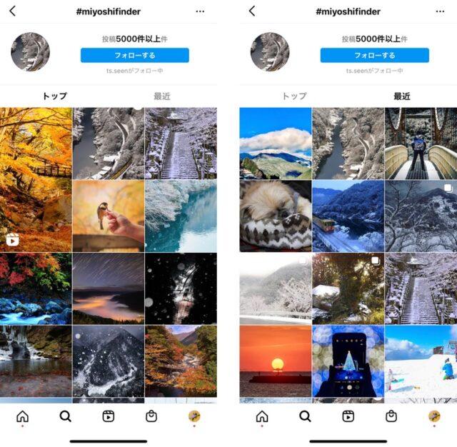 Instagram 人気ハッシュタグ #miyoshifinder