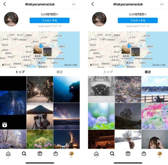 Instagram 人気ハッシュタグ #tokyocameraclub