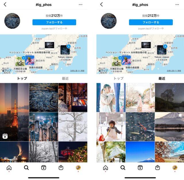 Instagram 人気ハッシュタグ #ig_phos