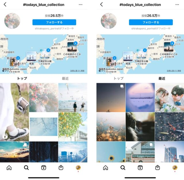 Instagram 人気ハッシュタグ #todays_blue_collection