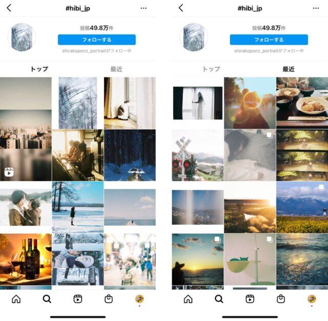 Instagram 人気ハッシュタグ #hibi_jp